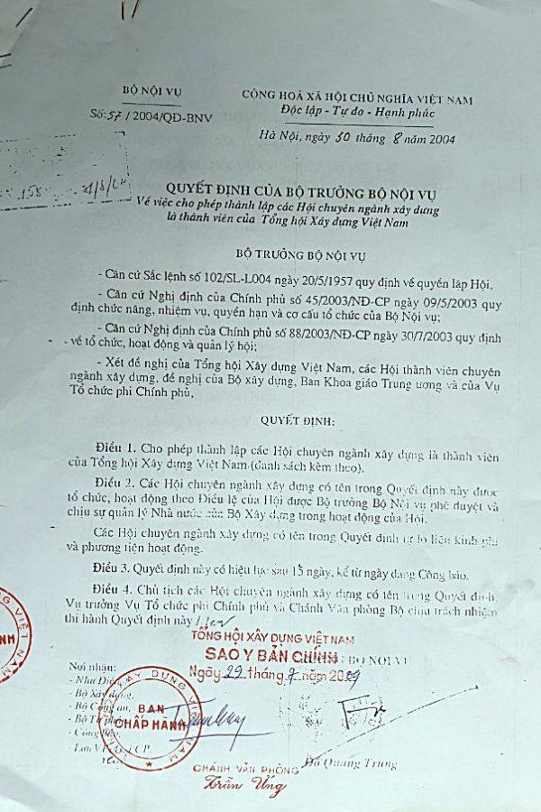 Quyết định số 57/2004/QĐ-BNV